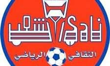 عمرو السولية ينتقل رسميا إلى الشعب الاماراتي