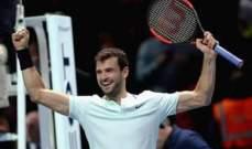 ديميتروف يؤكد مشاركته في بطولة برشلونة المفتوحة