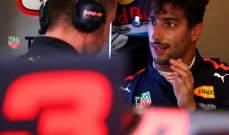 ريكياردو سيتريّث جدًا قبل ان يوقّع على عقد جديد