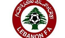عقوبات قاسية لمجدل عنجر والنجمة من دون جمهور لثلاث مباريات