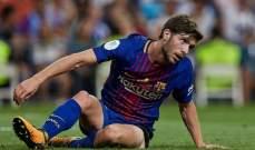 باولينيو قد يكون السبب في رحيل سيرجي روبرتو عن برشلونة