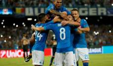 الإتحاد الأوروبي يمنع لاعبي نابولي من وضع شارات سوداء أمام نيس