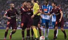 ارقام واحصاءات من مباراة الكأس بين اسبانيول وبرشلونة