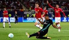 هدف ريال الاول امام مانشستر يونايتد غير صحيح
