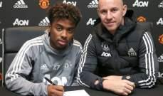 رسمياً : مانشستر يونايتد يجدد عقد لاعبه الشاب