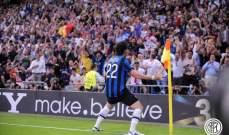ميليتو سعيد بفوز النيراتزوري بدربي الغضب