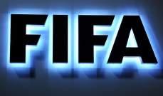 الفيفا يكشف عن نتيجة فحص المنشطات للاعبي روسيا