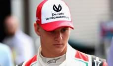 ميك شوماخر سيبقى لموسم ثاني في الفورمولا 3
