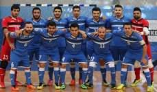 بنك بيروت يستهل مشواره في بطولة اندية آسيا لكرة الصالات أمام بطل تايلاند