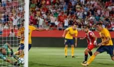 الليغا  : اتليتيكو مدريد يخطف التعادل الثمين من فريق جيرونا