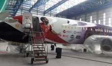 الكشف عن الطائرة التي ستنقل المنتخب المصري إلى مونديال روسيا