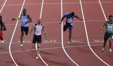 الذهبية الاولى لتركيا في بطولة العالم لالعاب القوى