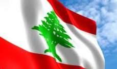 هيئة ادارية جديدة للإتحاد اللبناني للجمباز