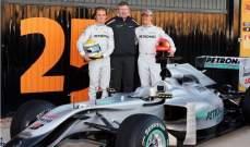 منذ 8 سنوات عادت مرسيدس الى الفورمولا 1