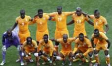 تشكيلة منتخب ساحل العاج استعداداً لنهائيات كأس الامم الافريقية