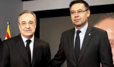 بيريز : لا اتخيل الليغا من دون برشلونة ولا اسبانيا من دون كتالونيا
