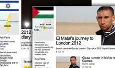 غضب اسرائيلي وخلاف حاد مع شبكة BBC البريطانية