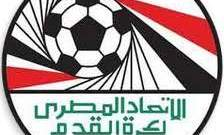 الاتحاد الإماراتي يخصص مكافأة لبطل السوبر المصري