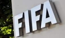 الفيفا سيستعين بالتكنولوجيا في بطولاته الرسمية المقبلة