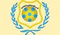 لاعب الاسماعيلي محمد فتحي يرحب باللعب مع الزمالك