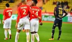 الليغ 1 : موناكو يكتسح ديجون ويتشبث بمركز الوصافة