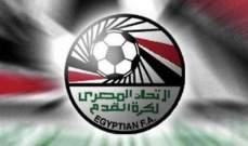 الدوري المصري: طلائع الجيش يفوز على الرجاء