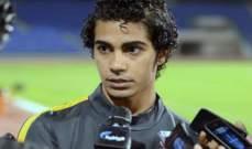 جماهير الأهلي السعودي غاضبة من إدارة النادي