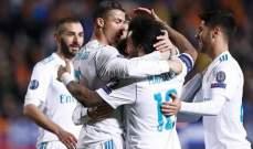 ريال مدريد مسرور بمركز الوصافة في دوري الابطال