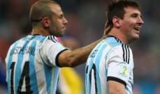 ماسكيرانو يكشف عن موعد اعتزاله اللعب الدولي