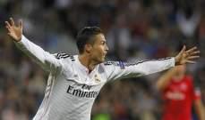 رونالدو يفرض نفسه وسط فريق الملايين ويهدي الملكي لقب السوبر الاوروبي