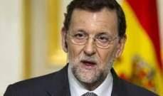رئيس الوزراء الاسباني يهنئ الملكي بكأس السوبر