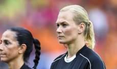 أول سيدة تحكم مباراة في تاريخ الكرة الألمانية