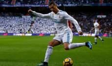 ركلة جزاء صحيحة لصالح ريال مدريد