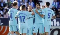 رقم تاريخي لبرشلونة بعد الفوز على ليغانيس