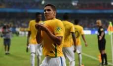 البرازيل تصل الى نصف نهائي مونديال الناشئين بعد اسقاط المانيا