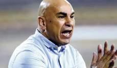 حسام حسن يطالب لاعبيه بالتركيز أمام الرجاء