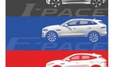 جاكوار E-PACE: أداء جديد مدمج لسيارات الدفع الرباعي