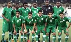 اعلان قائمة المنتخب السعودي استعدادا لمواجهتي الامارات و اليابان