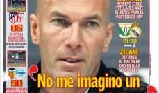 مشجعو ريال مدريد بدأوا يتحضرون لمغادرة رونالدو البرنابيو
