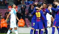 برشلونة يكتسح لاكورونيا برباعية والحظ يعاند ميسي