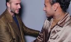 نيمار ودافيد بيكهام يظهران سويا وهما يرتديان اللون الذهبي