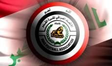 الحدود يفوز على النجف بالدوري العراقي