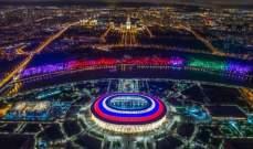 حدث غير مسبوق ينتظر العالم في مباراة الافتتاح بكأس العالم بين السعودية وروسيا!