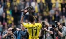 أوباميانغ يتصدر ترتيب هدافي الدوري الألماني