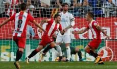 الحكم يهدي غيرونا هدف غير صحيح في مرمى ريال مدريد