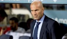 زيدان يواصل مسيرته مع ريال مدريد حتى 2020