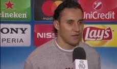 نافاس : رونالدو يظهر في الاوقات الصعبة وسعداء بتحقيق الفوز على باريس