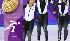 اليابان تحصد ذهبية مطاردة الفرق لدى السيدات