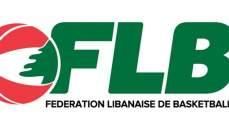 الاتحاد اللبناني يعلن عن المباريات  المتبقية من مرحلة الاياب