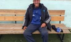 نجوم من الماضي:عبد الرحمن شبارو لا يتابع كرة القدم محليا وعالميا